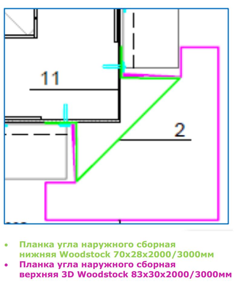 Планка_чертеж.jpg